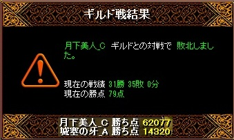 RedStone 11.05.11[00]