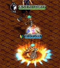 RedStone 11.05.18[02]