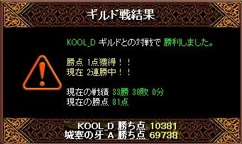 RedStone 11.05.23[01]