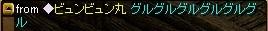 RedStone 11.05.22[04]