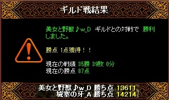 RedStone 11.06.01[00]