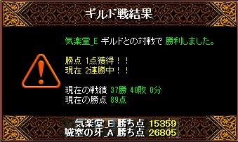 RedStone 11.06.09[00]