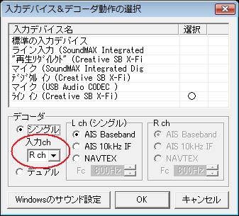 kgais_input_mod.png