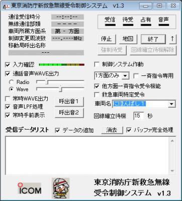 tokyo_fire.png