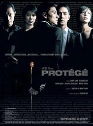 afm_poster.jpg