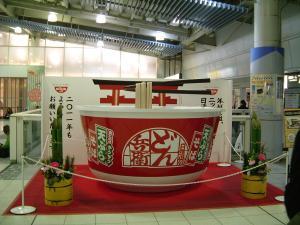 haneda2011+030_convert_20110101185332.jpg