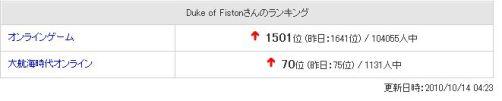 ranking.jpg