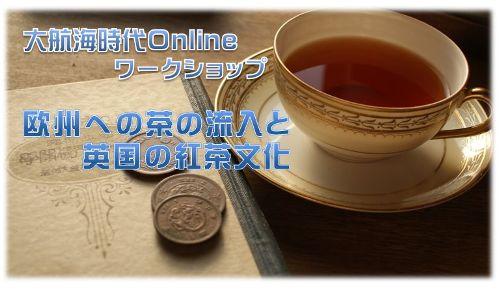 tea_20101113224118.jpg