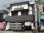2009-10・新潟旅行 115