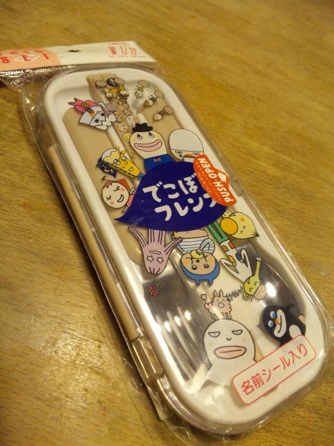これも100円