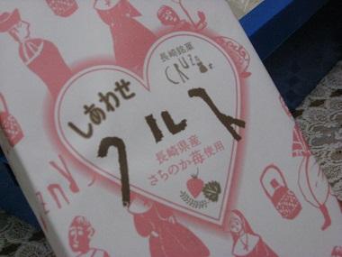 20120325おかし