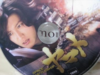 20120327映画