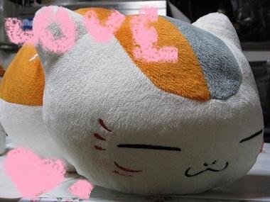 20120403にゃんこ