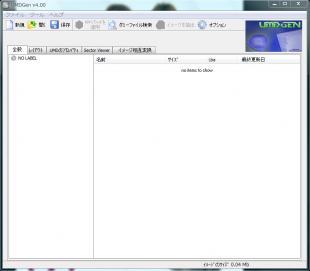 bdcam 2010-05-02 09-42-59-929