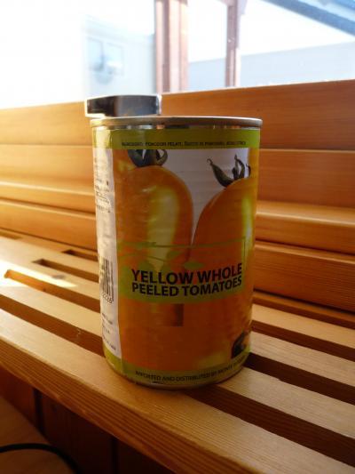 2013.1.24イエロートマト