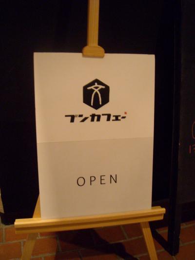 2013.1.30新年会