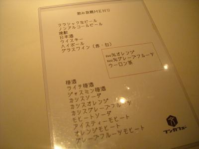 2013.1.30新年会3