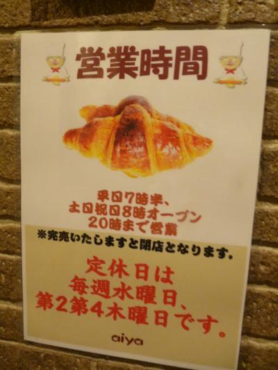 2013.2.6愛家3