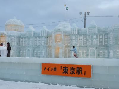 2013.2.13流氷まつり7