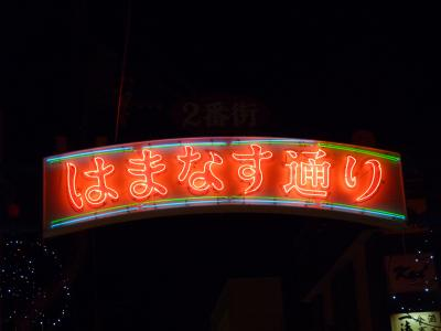 2013.2.14居酒屋つつい
