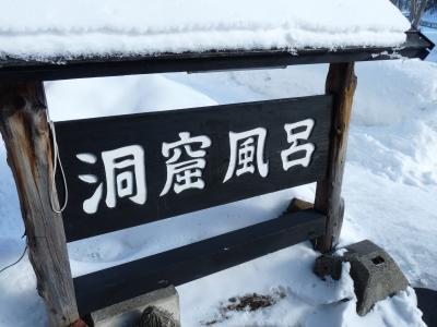 2013.2.19糠平湖11