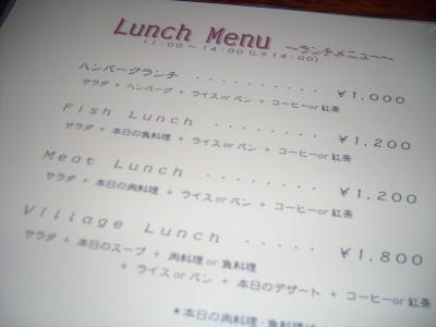 2013.3.2送別ランチ1