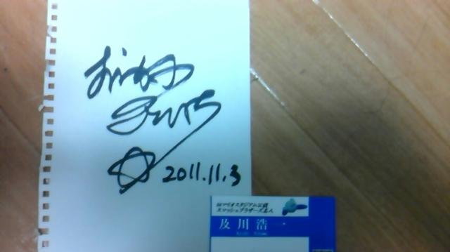 20111109034816.jpg