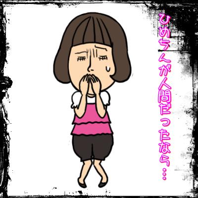 4_f1c.png