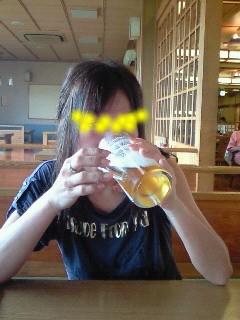 201008011401000.jpg