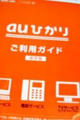 2010100522270000.jpg