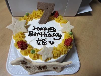 姫 7歳のお誕生日ケーキ