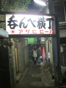 2010-03-04.jpg