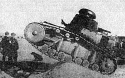 250px-KVZHD_1929_T_18.jpg