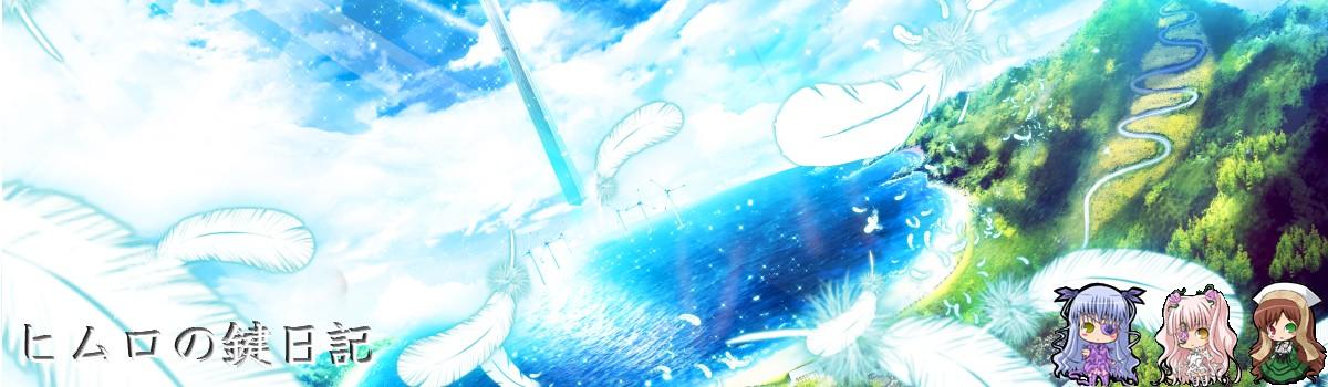 Angel Beats! 情報まとめ ~ ヒムロの鍵日記