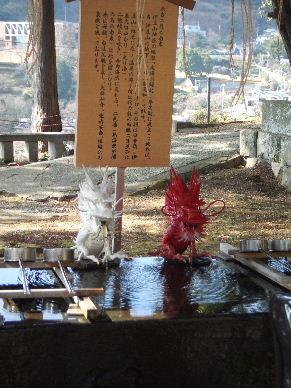 2010_0130伊豆山0007