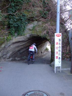 2010_0320鎌倉ヨコスカレー0018