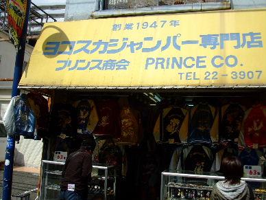 2010_0320鎌倉ヨコスカレー0060
