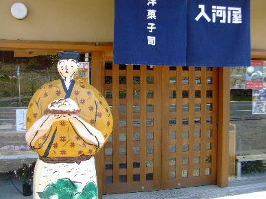 2010_0327ぷれチャリde浜名湖0054