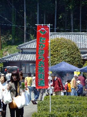 2010_0425御茶街道0027