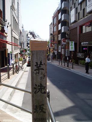 東京散歩 030