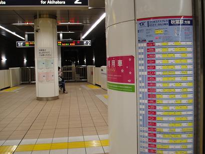 東京散歩 035