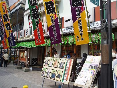 東京散歩 038