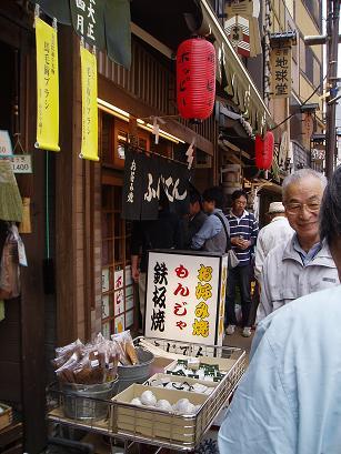 東京散歩 060