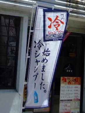 2010_0717夏日0021b