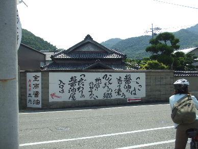 2010_0801瀬戸♪0128