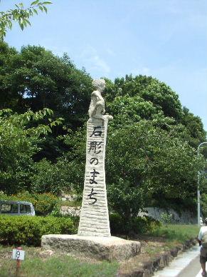 2010_0801瀬戸♪0176