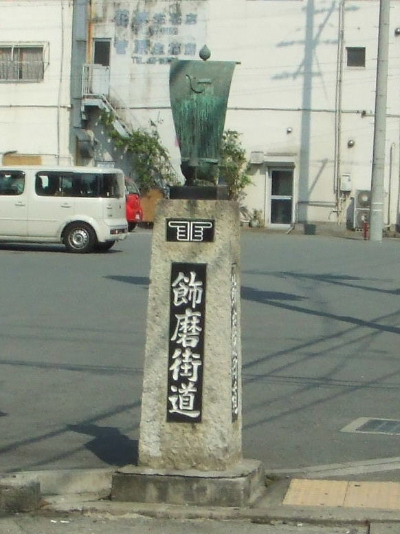 2010_0801瀬戸♪0183