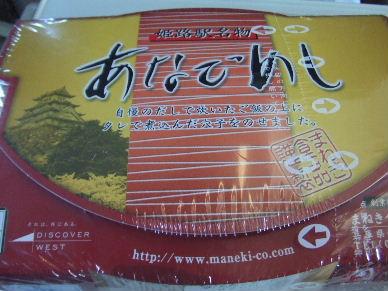 2010_0801瀬戸♪0186