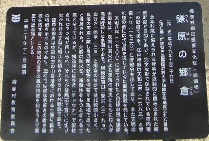 2010_0823北軽碓氷0024