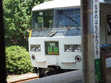 2010_0823北軽碓氷0018